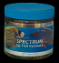 Spectrum Large Fish Formula 125gm (4.4oz)