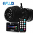 Current eFlux Wave Pump Kit - 660 gph